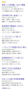 googlels
